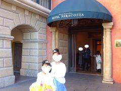 ミラコスタ初潜入~! こんな入口があることも知りませんでした。