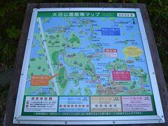 大沼国定公園に到着~。 マップで言うと左の上の方、月見橋あたりに 車を停めてぶらーり散策を始めます。