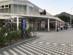17時前、福山SAにて休憩、そしてまたお土産を買います。