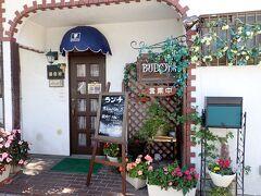 鶴ヶ城近くの葡萄屋さんでランチ  鶴ヶ岡茶寮さんにも行きたかったけど、 予約でいっぱい・・・