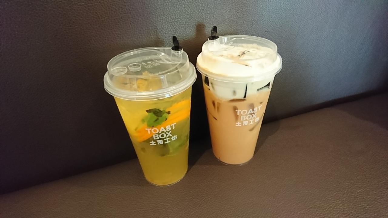 コーヒーゼリーミルクティー 4.2ドル オレンジサマーティー    4.2ドル