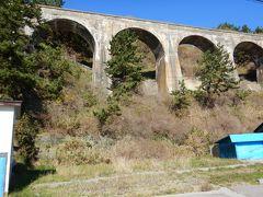 旧戸井線アーチ橋