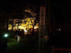 見晴公園(香雪園)