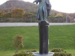ペリー提督来航記念碑