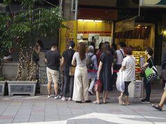 台北駅に戻って、合流して地上のコンビニ行ったら近くに行列発見! この時は時間なかったし、知らなかったしで写真だけとってスルー。 実はここ地元民に大人気の【脆皮鮮奶甜甜圈】というドーナツのお店だったみたい。 知ってたら絶対食べてたわ(+o+)