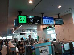 羽田空港からANAで米子に向かいます。 午前中より数千円安かった、12:35分発の便。  国内線乗るの、何年ぶりかなあ。