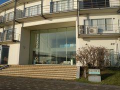 HOTEL SETRE (セトレ)