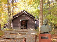 さらにその先のショー記念礼拝堂へ。中は入らなかったけれど、入口まで行き厳かな気持ちに。
