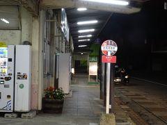 そして、バスで妙高高原駅へ。