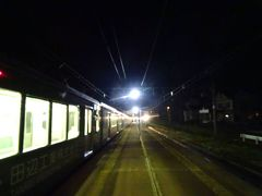 そこから1つ先の駅、関山駅まで行くヨ。
