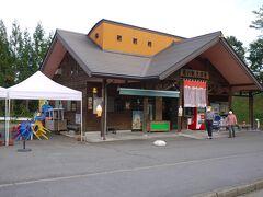 道の駅 大日岳  ちっちゃい! 高山ラーメンやソフトなどがあるので いつか寄ってみたいな。