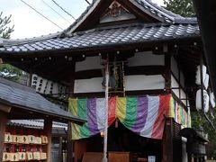 江戸時代1606年に建てられた「天満宮」 菅原道真を御祭神としています。