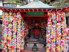 法観寺から少し坂を下った先にある「八坂庚申堂」