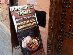 Restaurant YAHALA Meknes