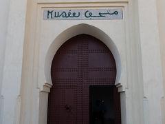 休憩も済ましてジャメイ博物館に行こうとしましたが,もう閉館だと言われました.