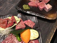 昼食   朝来市 「太田家」但馬牛焼肉