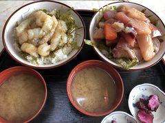 14時  昼食「ふじ」 海鮮丼。