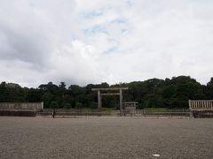 神武天皇陵
