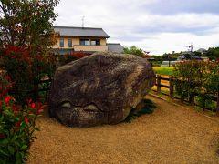 亀石(奈良県明日香村)