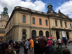 昨日に続いてガムラスタンに戻ってきました。 本当はノーベル博物館に行きたかったのですが月曜日は休館していました…計画を立てていた時は8月末だったから月曜日でも開館となっていたけど9月以降は開館日が縮小されていたようで残念。でも、またスウェーデンに来る口実ができました。