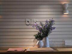 17:30 デックスに入ってる「bills お台場」へ  「世界一の朝食」と称されたリコッタパンケーキの店でオーストラリア発。