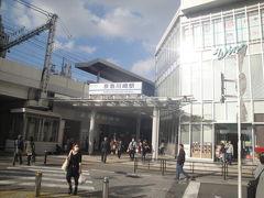 京急川崎駅 WING