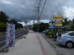 午前中、プールでたくさん遊んで、ランチはこちらの花村そばへ。天気がちょっと悪くなってきました。
