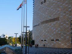 「大阪歴史博物館」と書いてあります。