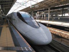 ●こだま739号@JR新大阪駅  日本旅行の企画ものの乗車券を使用して、博多まで向かいます。 個人的に、大好きレールスター!