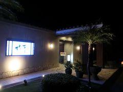 【琉華】 夜はホテルの横にある、石垣牛の焼肉「琉華」に行きました。 ちなみに、ホテルの駐車場が満車だったので2日間、横の「琉華」の駐車場に止めていました。