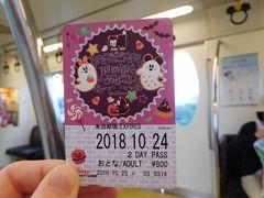 13:00  ディズニーリゾートライン(以下リゾラ)に乗ってランドに移動☆  2デーきっぷはハロウィンのものにしました。