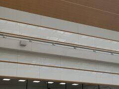 AM10:01長野駅に到着! きれいな駅ですね JR東日本になるんだ、と妙に感心^^