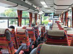 前日は岡山駅前から16時発の特急バスでホテルに17時20分到着