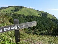 関之尾滝から霧島をとおり、都井岬へ (霧島神宮も参拝したかったなぁ…)