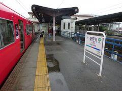 【その3】からのつづき  名鉄広見線に乗り、終点の御嵩駅付近を散策したあと、途中の新可児駅まで戻ってきた。