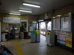 駅舎そのものは、以前から使用されているような感じ。