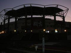 近くの天福球場真っ暗な中誰もいないと被頃を見に行ってきました