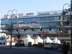 オイローパセンター。   ショッピングセンター。 かつての西ベルリンにありました。
