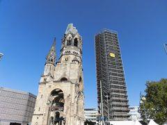 ベルリンの観光です。  「カイザー・ウィルヘルム教会」
