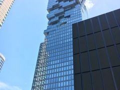 BTSチョンノンシー駅前にようやくできた新しい高層ビル「マハナコン」 デザインがユニークです。