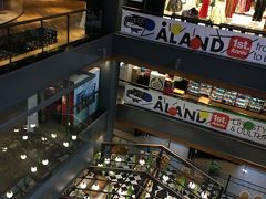 サイアムのショッピングセンター。