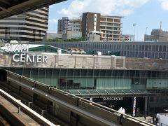 駅前のサイアムセンター。