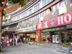 台南駅前の、ティエ ダオ ホテル(鉄道ホテル)台南の観光先は、全てこの宿泊したホテル前のバス停から行く事ができるのでらくちんです。