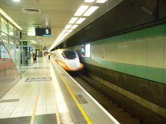 新幹線で、わずか1時間23分で高鉄桃園駅に到着です。