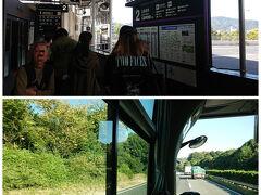 広島三越から徒歩でホテルに向かい、荷物を受け取って広島バスセンターへ。 次に発車する空港行きをしばし待ちます。 列ができていたから並んでいたら、空港行じゃないバス待ちの列だった(汗 約20分位前に並んだけれど、私、先頭でした。  この後出発までに12名が並んで空港行出発 大きなバスだったので快適でした。  広島バスセンター→広島空港  1,340yen ICカード利用(PASMO)できました♪