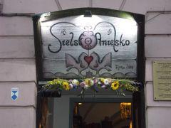ホテルのスタッフおススメの店「Sielsko Anielsco」で夕食