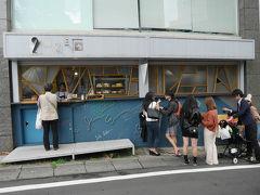 サンドイッチの断面の美しい『フツウニフルウツ』、思ったより小さな店でした。