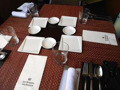 Dining & Bar TENQOO