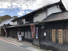 帰る途中、岩出山にある森民酒造店に寄りました。 ここの「しぼったまんま」というお酒が好きで買いに来ました。