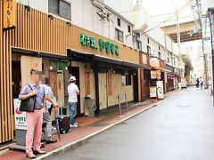 その後、地下道をやや迷いながら…(笑) 15分ほどで梅田エストに到着♪ 梅田エスト店っていうけれど、お店は外の道路側から入るようなので、雨が降っていたら濡れていたわ。 朝降っていた雨が、ちょうど止んでくれたので良かったー